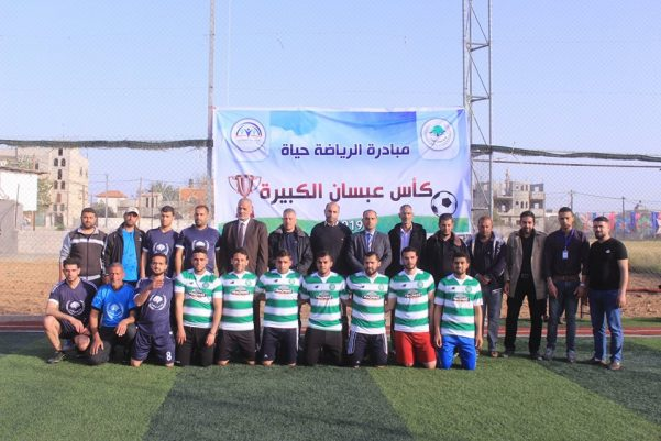 "Municipality of Abasan Al-Kabira and Benaa Youth Center open the Cup of Abasan Al-Kabira as part of the initiative ""Sports is a life"